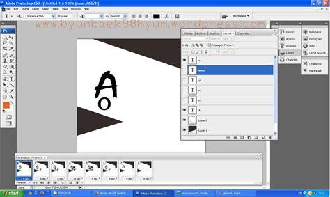 tutorial membuat wallpaper dengan photoshop cs3 tutorial cara membuat gif dengan photoshop cs3