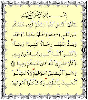 download surah al quran mp3 gratis download surah an nisa mp3 al quran mp3