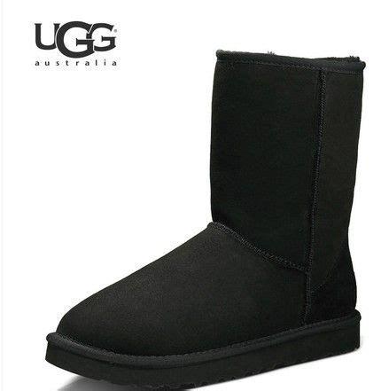 macy s uggs boot sale macy s boots sale uggs walking sandals