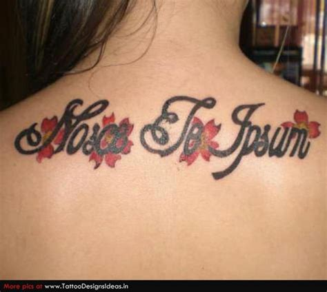 tattoo latin sayings best latin tattoo quotes quotesgram