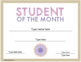free printable student of the month certificate templates student of the month certificate templates quotes