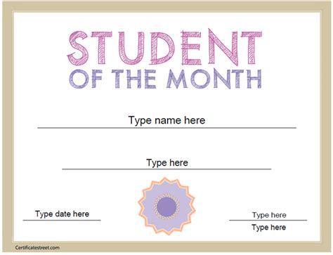 Student Of The Month Certificate Template certificate free award certificate templates no