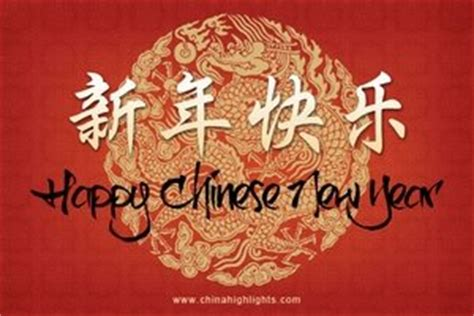 how to say new year in china envelopes and packets lucky money during