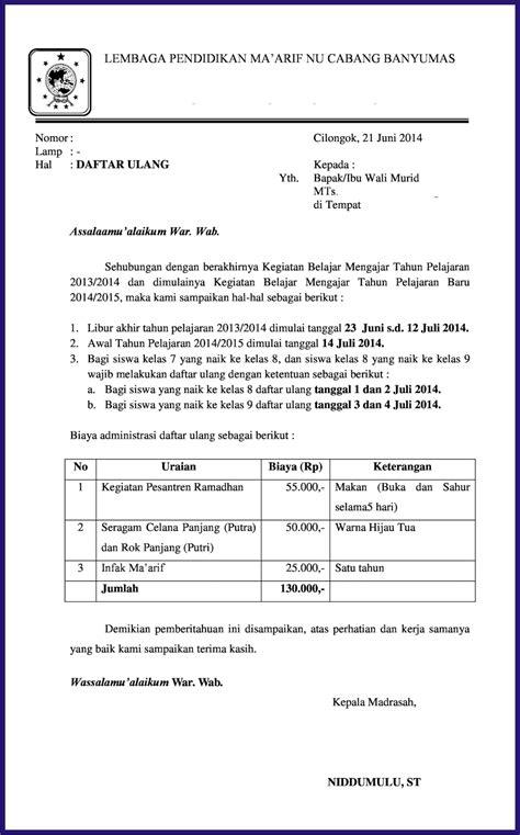 contoh surat edaran sekolah wisata dan info sumbar