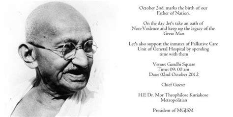 mahatma gandhi biography in english wikipedia english quotes mahatma gandhi quotesgram