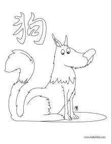 coloring pages year of the the year of the coloring pages hellokids