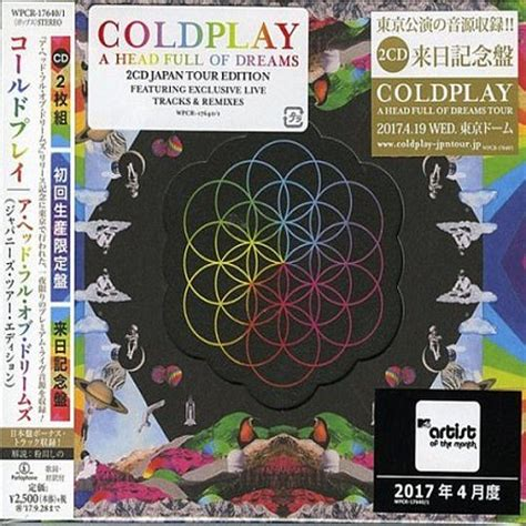 download mp3 coldplay army of one coldplay a head full of dreams japan tour edition