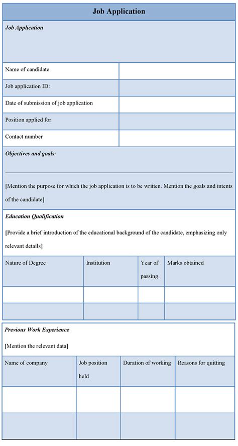 printable job application templates printable blank job application template sleprintable com