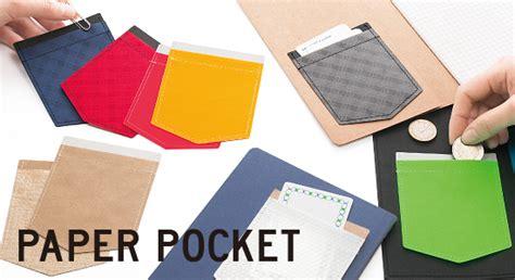 Make A Paper Pocket - paper pocket maruai corporation