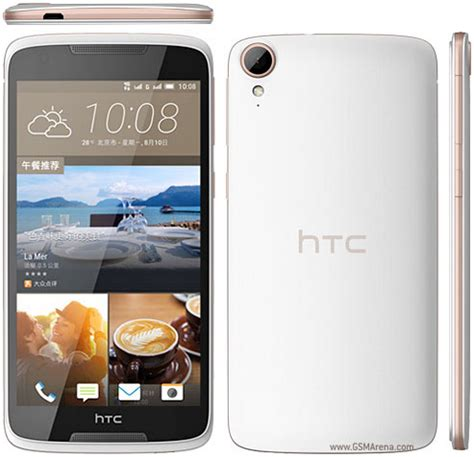 Hp Htc Dual Sim Gsm htc desire 828 dual sim pictures official photos