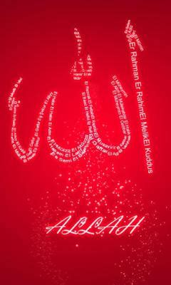 quran themes for mobile phones free best islamic wallpapers software download