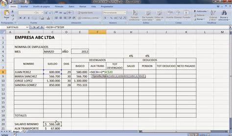 Formato Nmina Excel 2015 | formato nomina excel 2015 formato nomina excel 2015