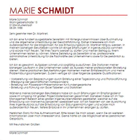 Uni Heidelberg Bewerbung Englisch Vorlage Fedex Proforma Rechnung Vorlage Dhl Muster