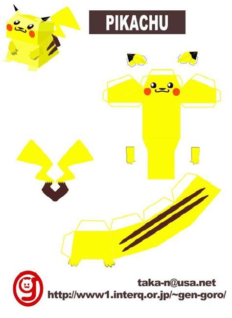 Pikachu Papercraft Template - papercraft pikachu by sonicnerd101 on deviantart