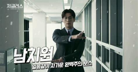 dramacool jugglers ep 5 sinopsis drama korea jugglers episode 1 tamat pemainnya
