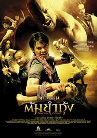 film ong bak the protector fight scene movie the protector