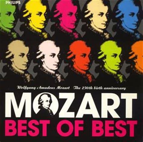 mozart best mozart best of best 豆瓣