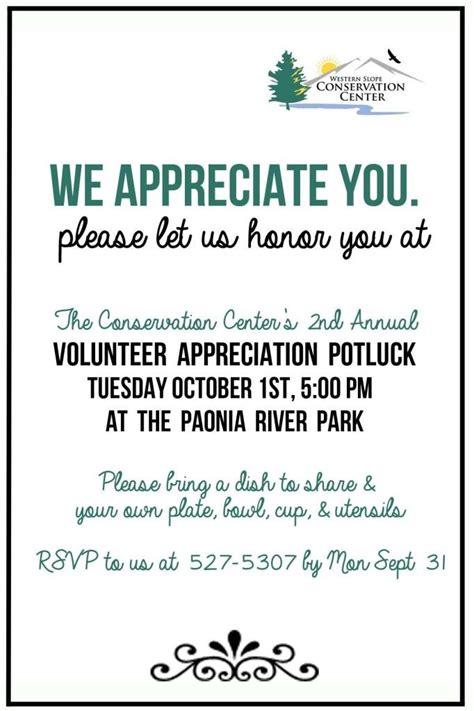 appreciation letter invitation volunteer appreciation invite volunteer ideas