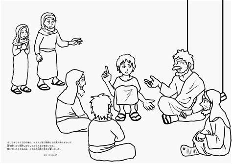 coloring pages of the boy jesus rock of ages bible coloring pages free coloring page