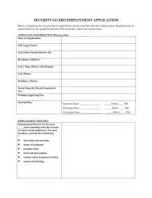 security guard employment application security guards