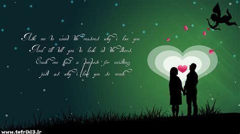 love themes hd free download مجموعه والپیپر های عاشقانه با کیفیت بالا