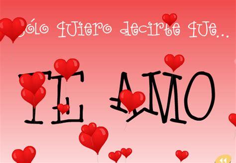 imagenes navideñas animadas con mensajes imagenes de amor gratis fotos de amor imagenes lindas con