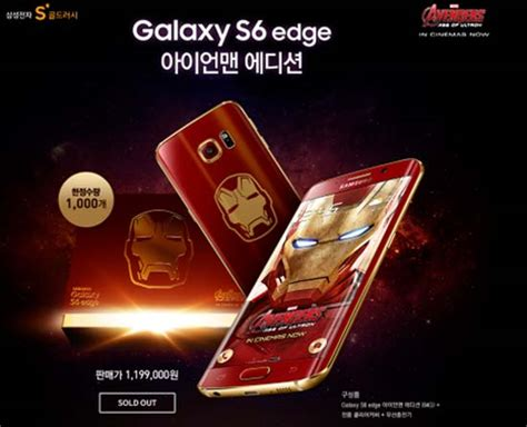 Samsung S6 Edge Limited price of samsung galaxy s6 edge iron edition is scary