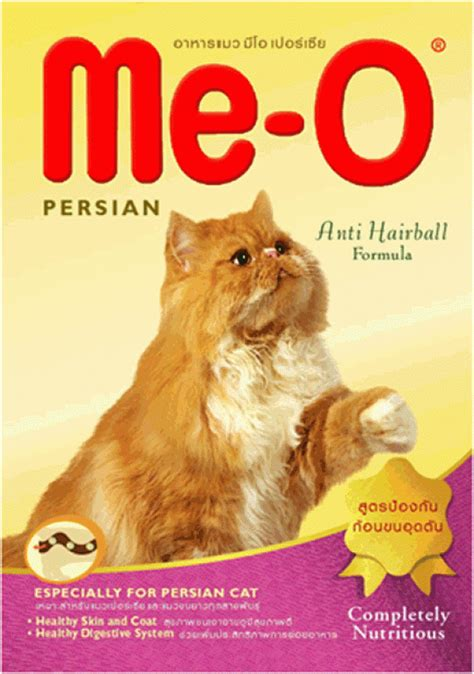 Cat Food Meo Kitten your friendly neighborhood pet shop and cat food