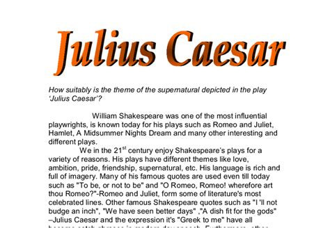 themes of julius caesar essay how suitably is the theme of the supernatural depicted in