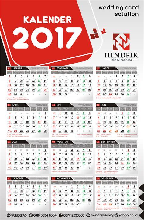 design kalender 2018 cdr desain dan percetakan undangan pernikahan termurah di solo