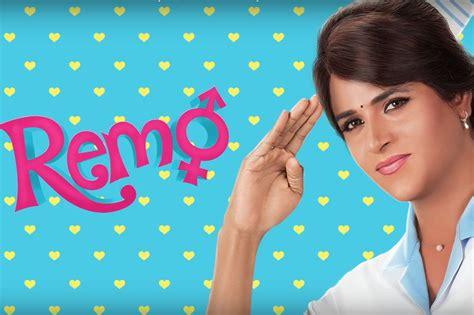 remo movie remo movie stills cine punch