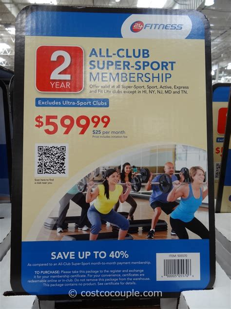 Gym Membership Gift Cards - 24 hour fitness super sport membership