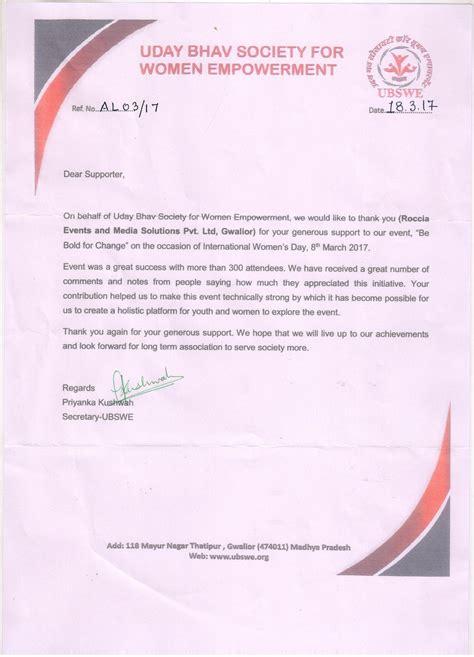 appreciation letter to event organiser appreciation letter event organizer 28 images