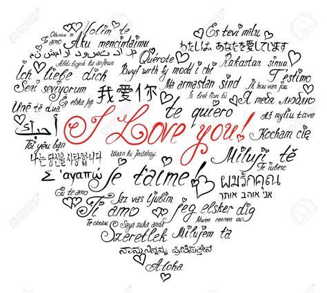 imagenes de te amo en diferentes idiomas te amo en todos los idiomas buscar con google