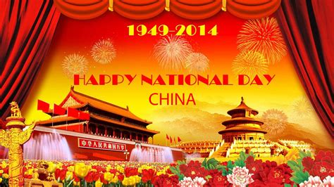 65th national day of the people s republic of china good