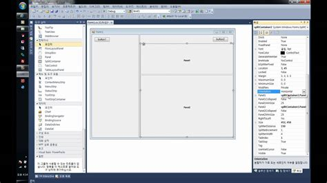 mdi form design template in c c winform tutorial of splitcontainer