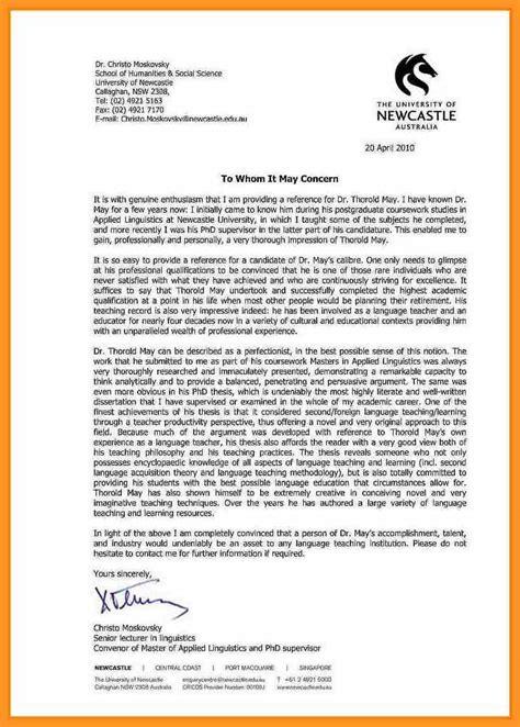 Reference Letter By Supervisor supervisor letter of recommendation bio letter format