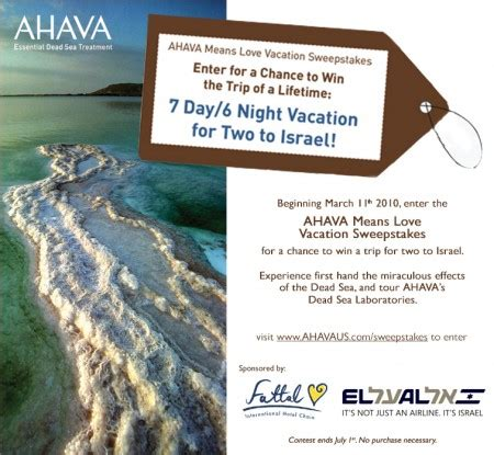 Israel Sweepstakes - ahava means love vacation sweepstakes