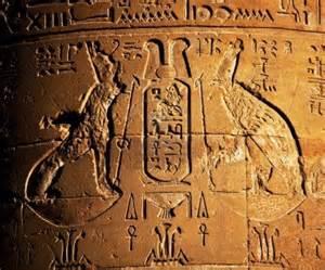 skits tagged an ufo wit ancient egyptian hieroglyphics
