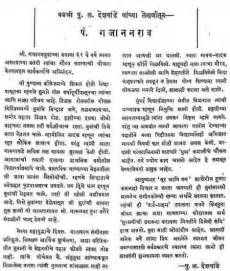 My Favourite Cricket Essay In Marathi Language by About My Essay Writing A Essay