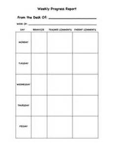 1000 images about teach progress reports on pinterest