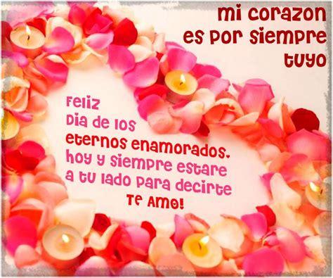 imagenes rosas san valentin rosas lindas para san valentin archivos fotos de dios