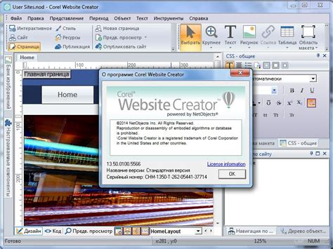 Corel Website Creator X7 Crack Full Version Free Corel Website Creator Templates Free