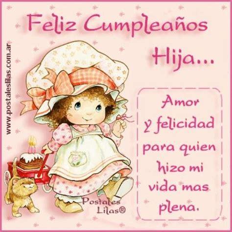 imagenes de feliz cumpleaños querida hija feliz cumplea 241 os hija querida pjperalta fotolog