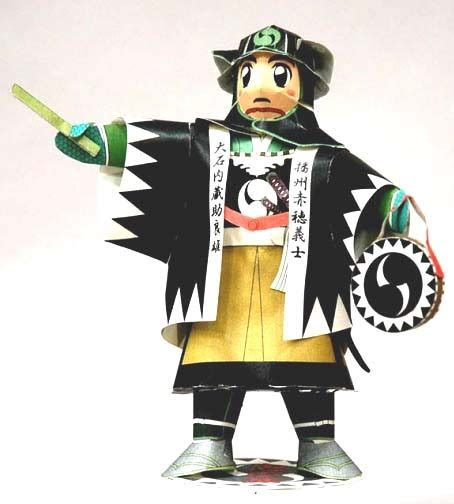 samurai papercraft ako drum player paperkraft net
