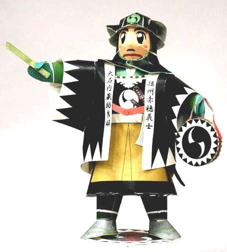 Samurai Papercraft - samurai papercraft ako drum player paperkraft net