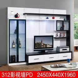 living room furniture modern design display format led tv