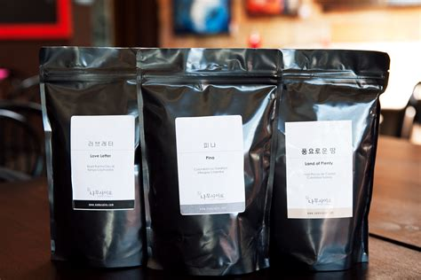 Bag Korea Import Bg694 Coffee korea namusairo coffee to host cafe imports cupping on november 21st