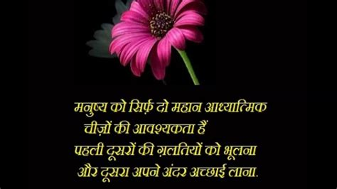 happy  year status  pictures images  wallpapers quotes hindi message youtube