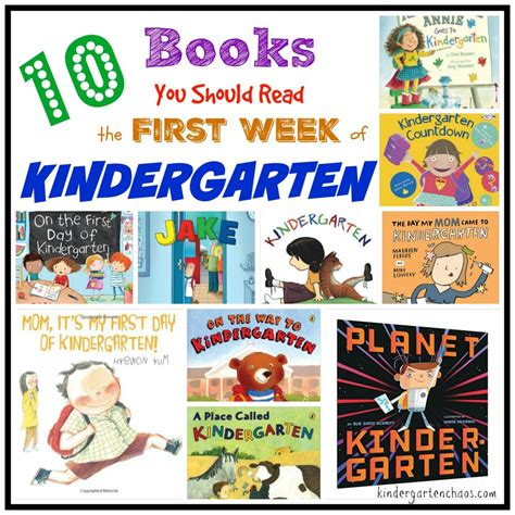 10 Books You Should Read by 10 Must Read Books For The Week Of Kindergarten